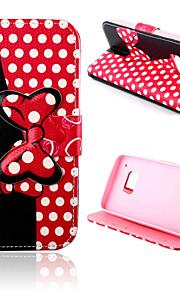 HTC 하나 M9 펜 5 인치 bowknot 패턴 PU 지갑 가죽 케이스