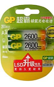 gp 1.2V 2600mAh AA oplaadbare NiMH-batterij (2 stuks)