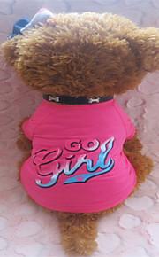 여름 - 핑크 - 패션 - 면 - 티셔츠 - 개 - XXS / S / M / L