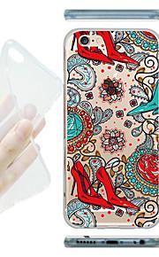 MAYCARI® Girls' Dream Transparent Soft TPU Back Case for iPhone6