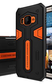 강력한 PC와 TPU 케이스 커버보다 더 강한 충격 방지 및 마모 저항 HTC 한 M9에 대한 nillkin