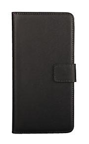 HTC 하나 M9 용 지갑 카드 슬롯 케이스와 고급 PU 가죽 케이스 커버 플러스