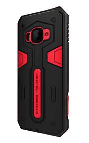 HTC 하나 M9에 대한 nillkin 수비수 II 내진성 소프트 TPU 케이스 하이브리드 갑옷 하드 커버