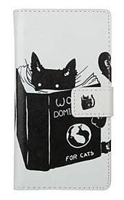 læsning kat mønster pu læder full cover med stativ til Huawei Ascend p9