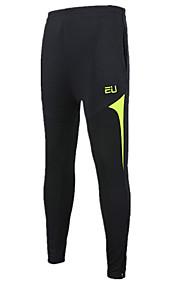 Foreign Football Pants Sports Pants Soccer Training Pants Running Pants Legs