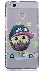 Owl Pattern PU Material Phone Case for Huawei P9 Lite/P9