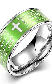 lureme® Vintage Unisex Stainless Steel Cross and Words Ring
