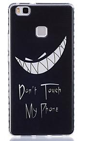 рисунок зуба пу материал аргументы за телефона Huawei p9 облегченная / p9