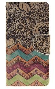 волна цветок держатель карты бумажник PU кожаный чехол для телефона Huawei P9 / p9lite