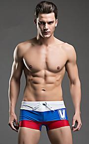 Sports Men's Swimming Trunks Breathable