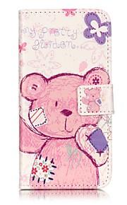 Ganzkörper Brieftasche / Flip Karton PU - Leder Hart Fall-Abdeckung für Apple iPhone 7 plus / iPhone 7