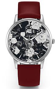 Masculino Relógio Elegante / Relógio de Moda / Relógio de Pulso Quartz Impermeável Couro Legitimo Banda Legal / Casual Marrom marca