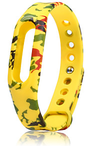 Camouflage pattern Band Rubber Wristwatch for Xiaomi Miband