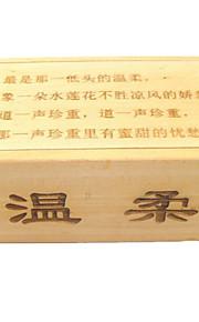 Kong Ming Lock Firkantet Træ Guld Til drenge Til piger 5 til 7 år