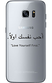 For Samsung Galaxy S6 Edge Plus S6 S7 Edge S7 First love your self Soft Material For Compatibility TPU