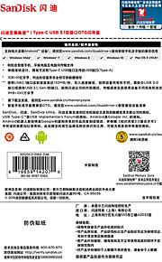 Samsung 16GB USB metalu pamięci flash OTG Micro USB USB / 2,0 / typ C-