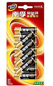NANFU AA Alkaline Battery 1.5V 12 Pack