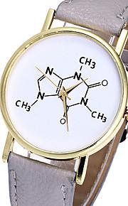 Masculino Mulheres Infantil Unissex Relógio Esportivo Relógio de Moda Relógio de Pulso Quartzo / PU BandaVintage camuflagem Pendente