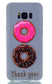 용 야광 패턴 케이스 뒷면 커버 케이스 타일 소프트 TPU 용 Samsung S8 S8 Plus S7 edge S7 S6 edge plus S6 S5 S4 Mini S4 S3