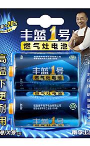 Fenglan R20P d koolstofatomen zinkbatterij 1,5 V 2 st