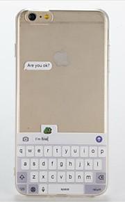 For Transparent Mønster Etui Bagcover Etui Ord / sætning Blødt TPU for AppleiPhone 7 Plus iPhone 7 iPhone 6s Plus iPhone 6 Plus iPhone 6s