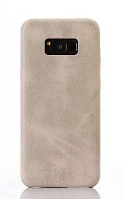 Voor Samsung Galaxy S8 S8 Plus Case Cover Retro Patroon Pu Materiaal Zachte Case Telefoon Hoesje