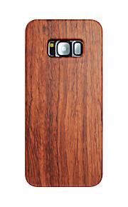 Dla samsung galaxy s8 s8 plus ultra cienka gruszka drewno twarda ochronna tylna pokrywa pc samsung case s7 edge s7
