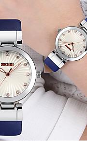 Women's Men's SKMEI Fashion Dress Watches Leather Strap Casual Quartz Watch Ladies Student Wristwatches