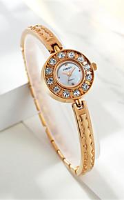 Mulheres Relógio de Moda Quartzo Lega Banda Prata Ouro Rose