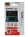 screen guard for 3ds