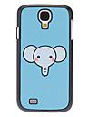 용 삼성 갤럭시 케이스 패턴 케이스 뒷면 커버 케이스 동물 PC Samsung S4