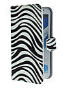 Zebra Pattern PU Leather Case with Stand and Card Slot for Samsung Galaxy Note 2 N7100