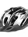 CoolChange 18 Вентс EPS Серебристый Велоспорт Шлем