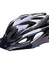 Шлем велосипедный защитный универсальный с 18 отверстиями