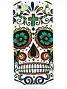 Skull Flower Pattern Hard Case for iPhone 4/4S