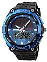 SKMEI 남성 스포츠 시계 디지털 시계 듀얼 타임 존 태양 에너지 디지털 태양 에너지 고무 밴드
