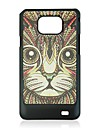 кошка кожа вены шаблон жесткий футляр для Samsung Galaxy S2 i9100