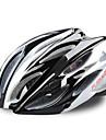 fjqxz 23 Вентс EPS + PC черный целое формованием Велоспорт Шлем (58-63cm)