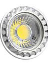 5W GU5.3(MR16) Точечное LED освещение MR16 COB 400-450 lm Холодный белый AC 12 V