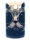 modèle de conception de chat de lunettes de soleil Couverture dure de cas pour samsung galaxy tendance Lite s7390 / s7392