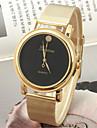 Women\'s Steel Band Quartz Anolog Wrist Watch(Assorted Colors)