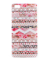 Back Cover Ultra-thin Stripes/Ripples TPU Soft Case Cover For Huawei Huawei P8 / Huawei P8 Lite / Huawei G630 / Huawei G7 / Huawei G610