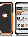 двойной съемный пластиковый и силиконовый чехол для Ipod Touch 5 (разных цветов)