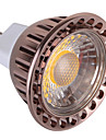 YWXLIGHT Dimmable GU5.3(MR16) 9W 1 COB 850 LM Warm White / Cool White LED Spot Lights AC/DC 12 V