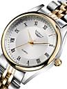 Heren / Dames / Voor Stel Modieus horloge Kwarts Waterbestendig Roestvrij staal Band Goud Merk-
