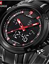 남성 손목 시계 일본 쿼츠 LCD / 달력 / 크로노그래프 / 방수 / 듀얼 타임 존 / 경보 스테인레스 스틸 밴드 블랙 상표-