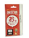 Bolsas e Cases-OEM de Fabrica-New 3DSLL-Mini- dePolicabornato-Audio and Video- paraNintendo 3DS New LL (XL)