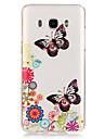 Pour Samsung Galaxy Coque Transparente Coque Coque Arriere Coque Papillon PUT pour Samsung J5 (2016) J5