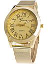 Women\'s Fashion Cool Quartz Casual Watch Alloy Belt Round Scale Alloy Dial Watch Unique Watch Business Watch