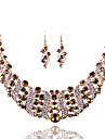 Бижутерия Ожерелья Серьги Свадьба Для вечеринок Повседневные Сплав 1 комплект Золотой Свадебные подарки